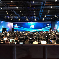 KOREA - Seoul Forum 2017